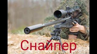 """Остросюжетный фильм """"Снайпер"""", (2020 Афганистан, Русский криминальный боевик.)"""
